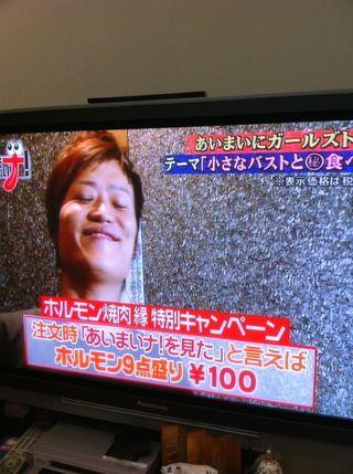 店長 100円