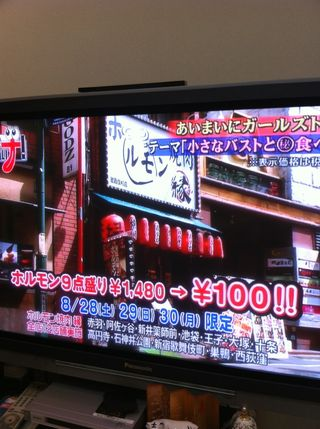 お店100円