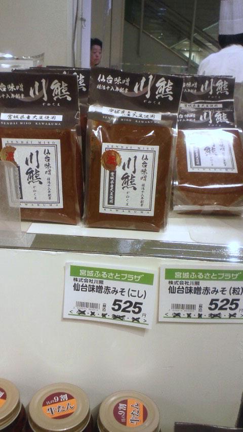 DSC川熊_0110