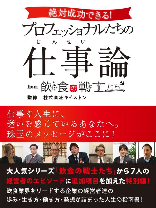 表紙01c (1)