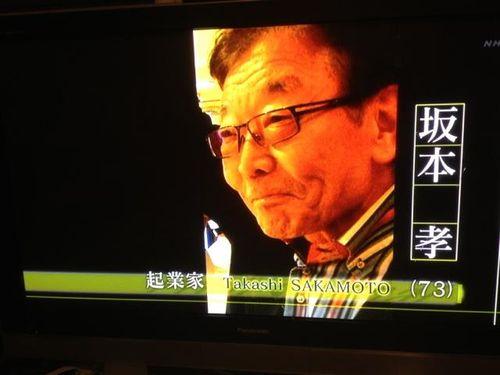 NHK00